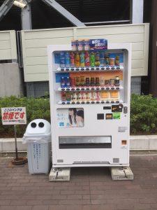 大阪地区開発自販機